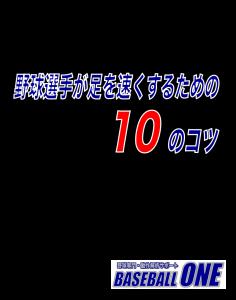 くぇr-236x300