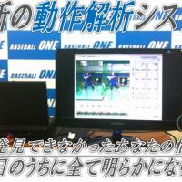 スクリーンショット 2015-04-04 10.28.50