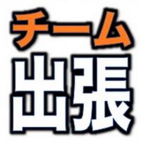 スクリーンショット 2015-04-04 10.31.38