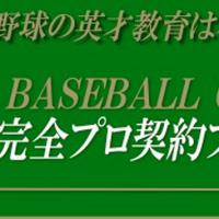 スクリーンショット 2015-04-06 14.11.33