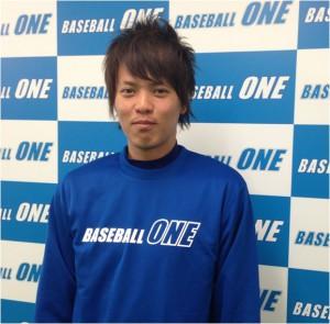 staff3
