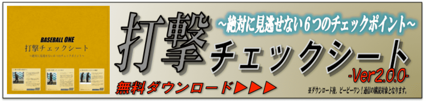 スクリーンショット 2013-12-13 11.02.01