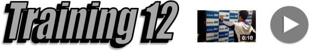 kata12