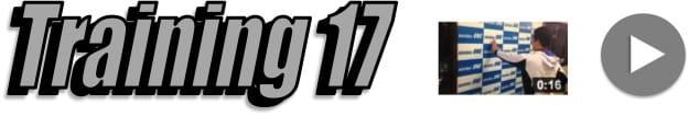 kata17