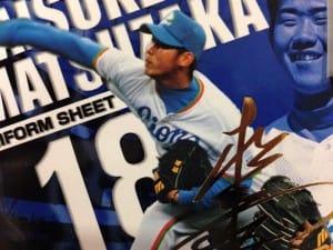 松坂 ソフトバンク 野球カード