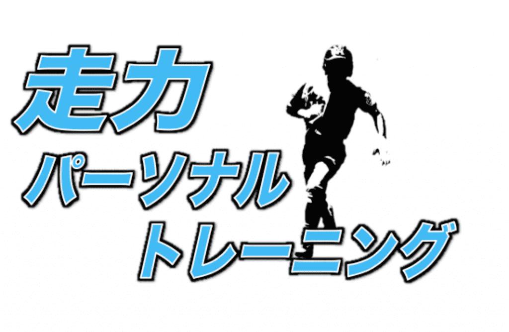 スクリーンショット 2015-06-02 21.35.42