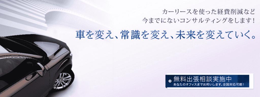 スクリーンショット 2015-11-26 17.42.10
