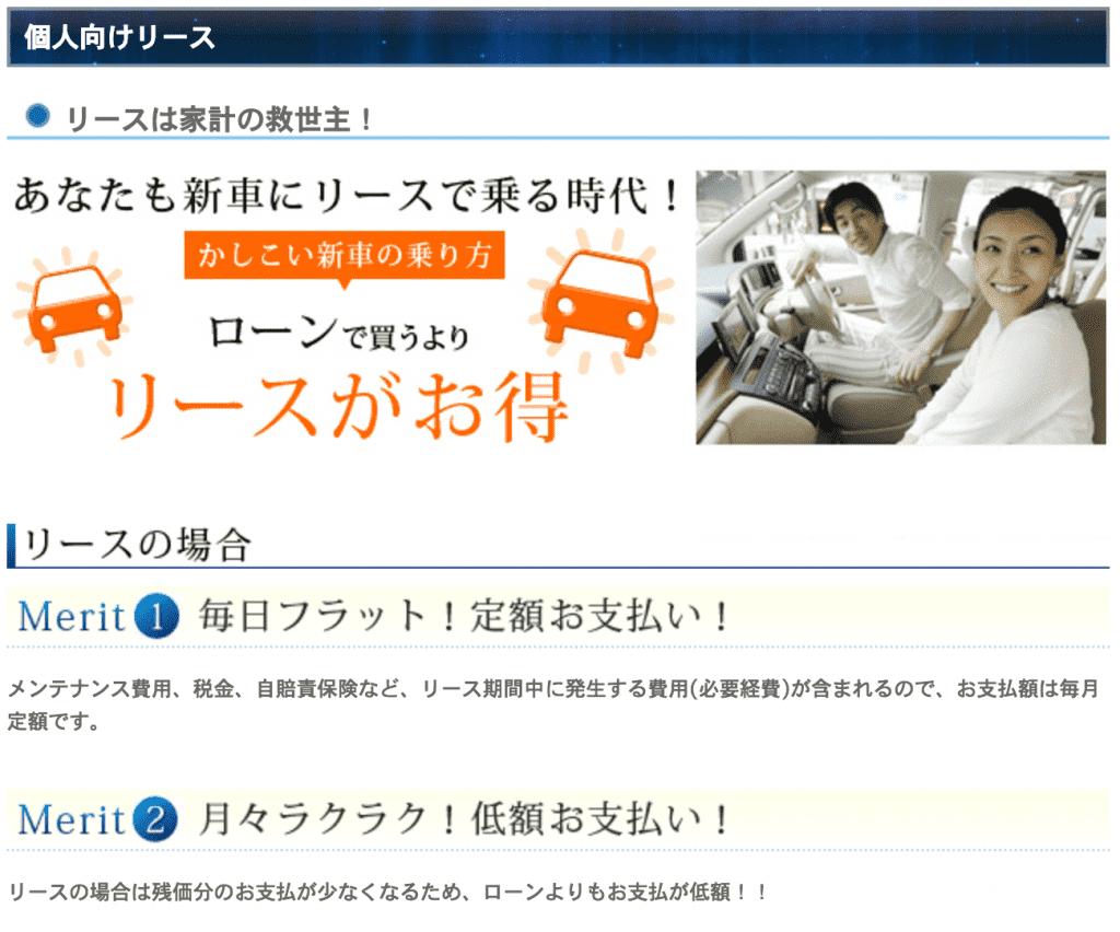 スクリーンショット 2015-11-26 17.46.24