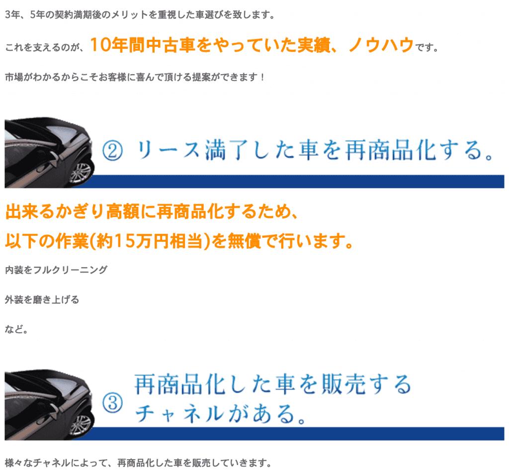 スクリーンショット 2015-11-26 17.50.45