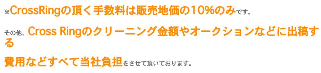 スクリーンショット 2015-11-26 17.52.01
