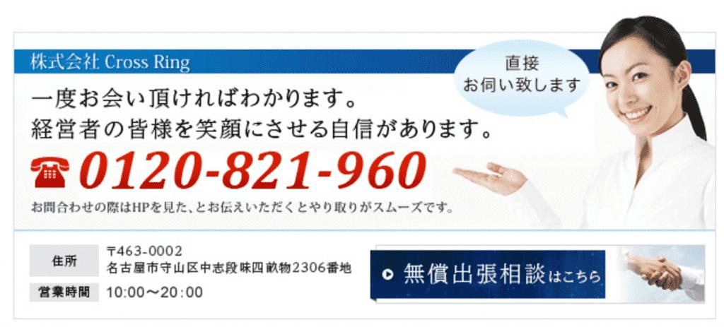 スクリーンショット 2015-11-26 17.58.30
