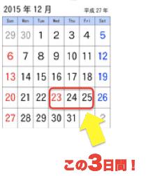 スクリーンショット 2015-12-01 5.59.04