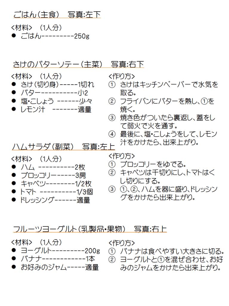 スクリーンショット 2016-02-19 10.23.32