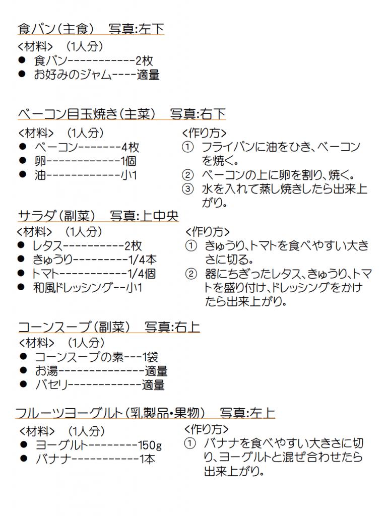 スクリーンショット 2016-02-19 10.31.41