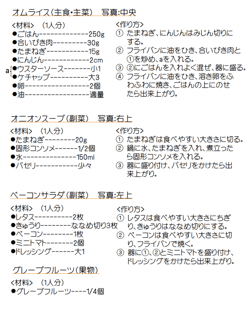 スクリーンショット 2016-02-19 14.01.22