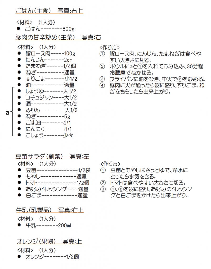 スクリーンショット 2016-02-19 14.07.01