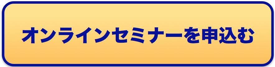 スクリーンショット 2017-05-01 17.10.33