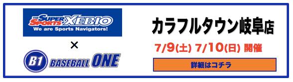 スクリーンショット 2016-06-29 15.26.58