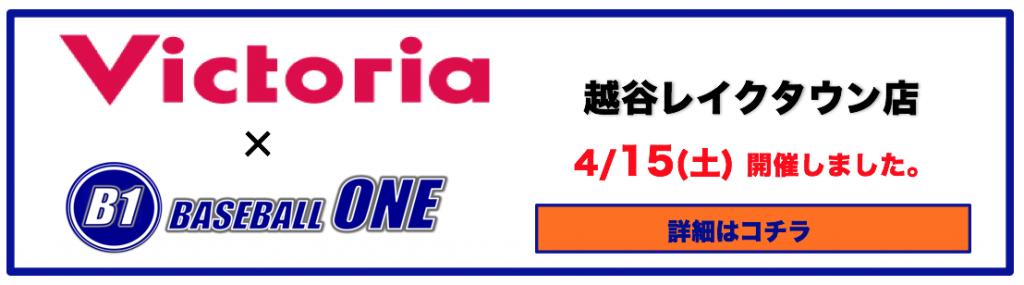 スクリーンショット 2017-04-19 20.55.52