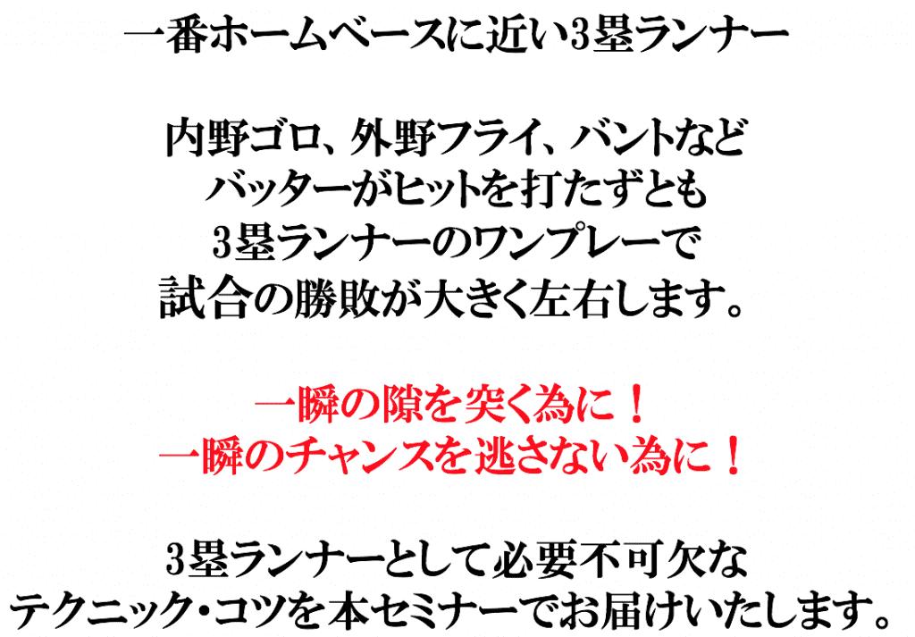スクリーンショット 2017-01-13 16.54.38