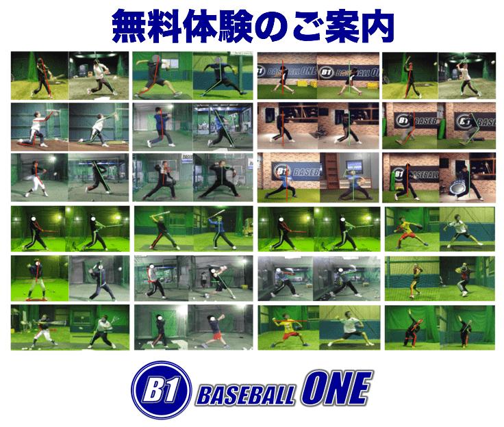 スクリーンショット 2017-02-01 1.25.31