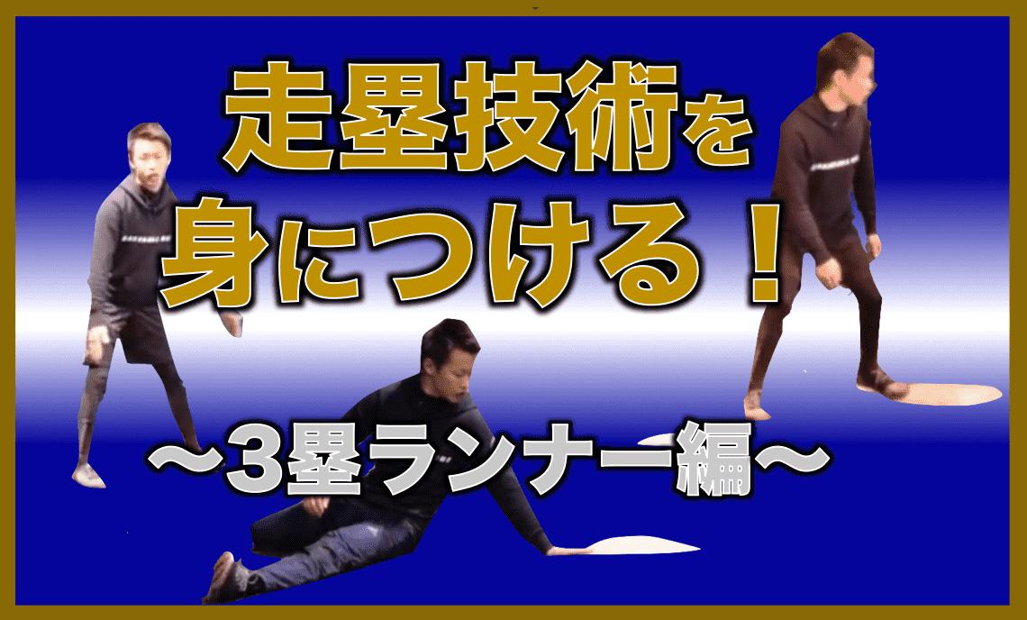 スクリーンショット 2017-03-21 23.52.50