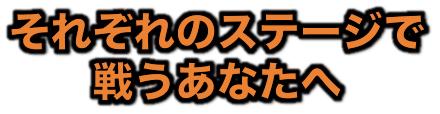 スクリーンショット 2017-04-12 14.23.37