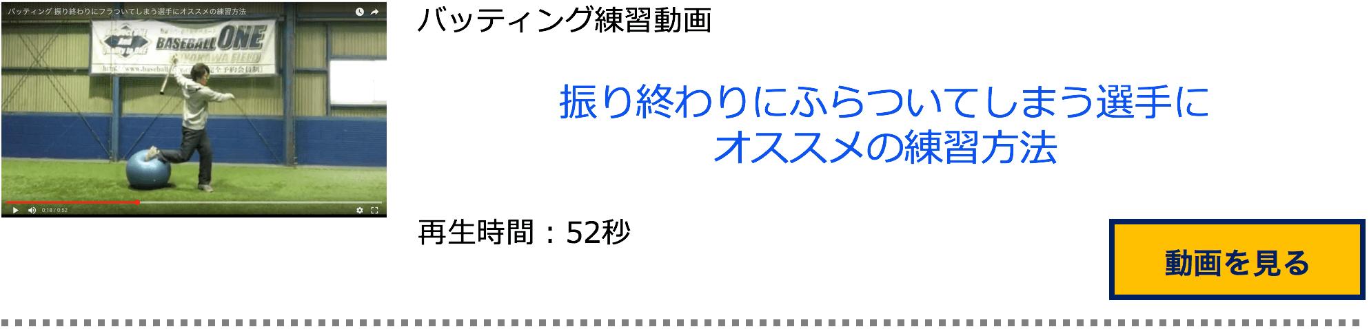 スクリーンショット 2017-05-17 18.33.07