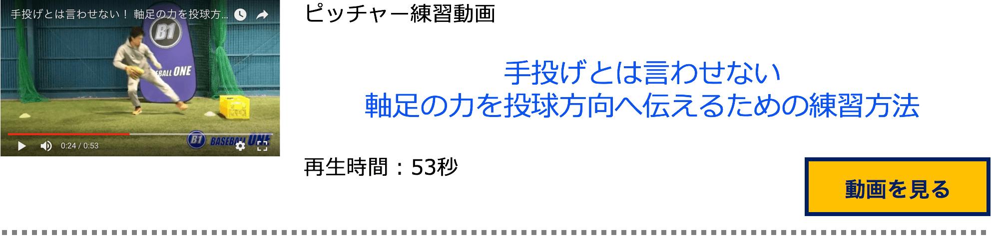 スクリーンショット 2017-05-17 18.33.48