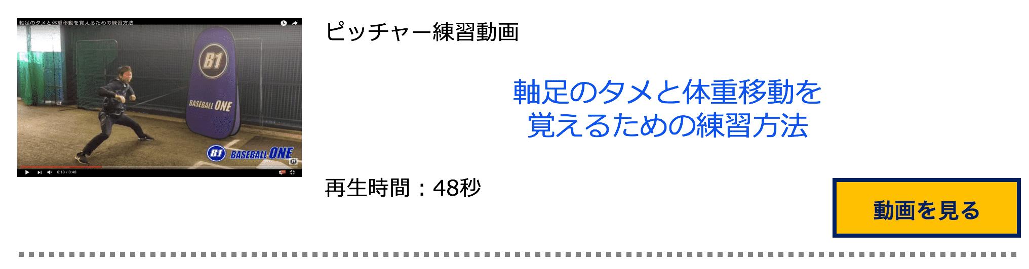 スクリーンショット 2017-05-19 13.12.24