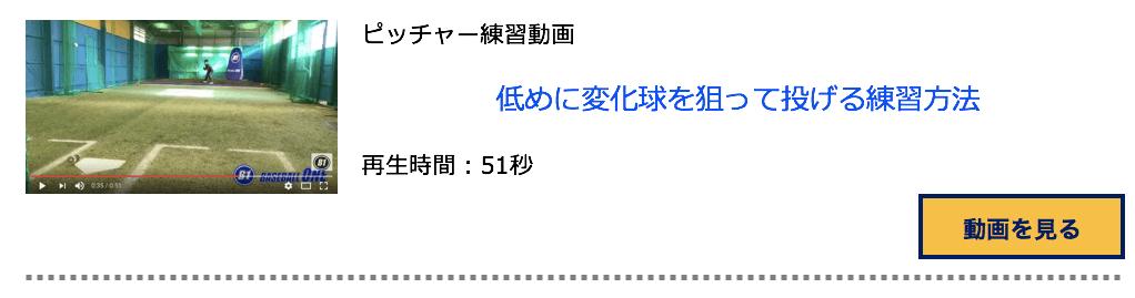 スクリーンショット 2017-05-27 17.36.49