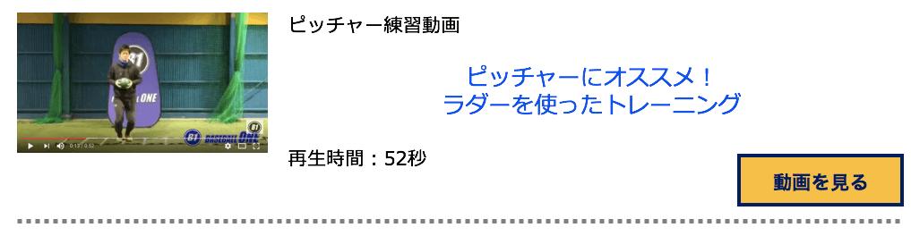 スクリーンショット 2017-05-27 18.10.27