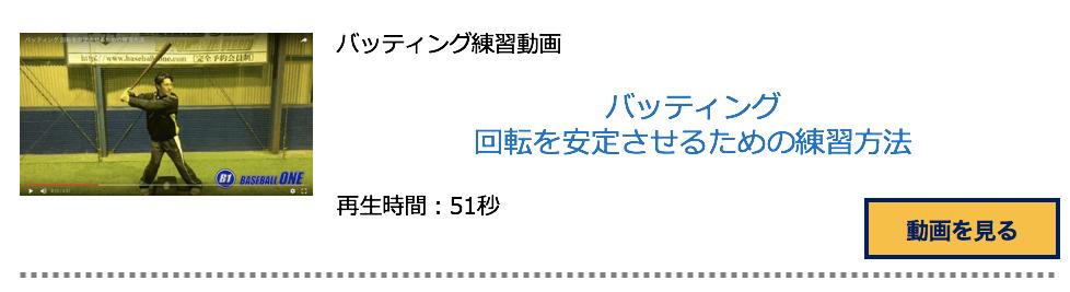 スクリーンショット 2017-05-27 19.40.40