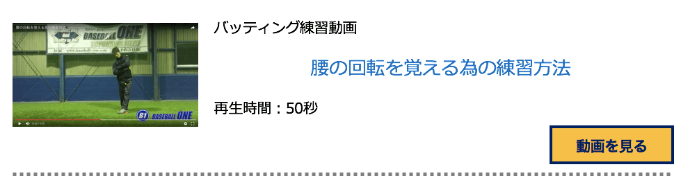 スクリーンショット 2017-05-27 19.50.30