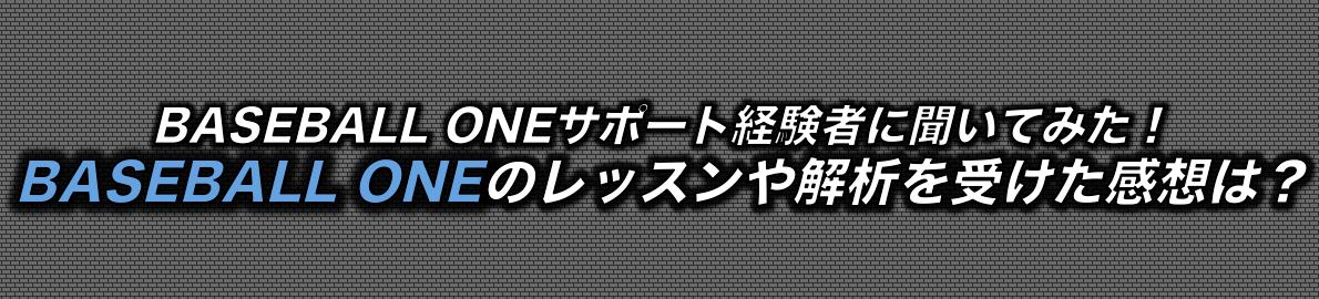 スクリーンショット 2017-05-01 22.27.04