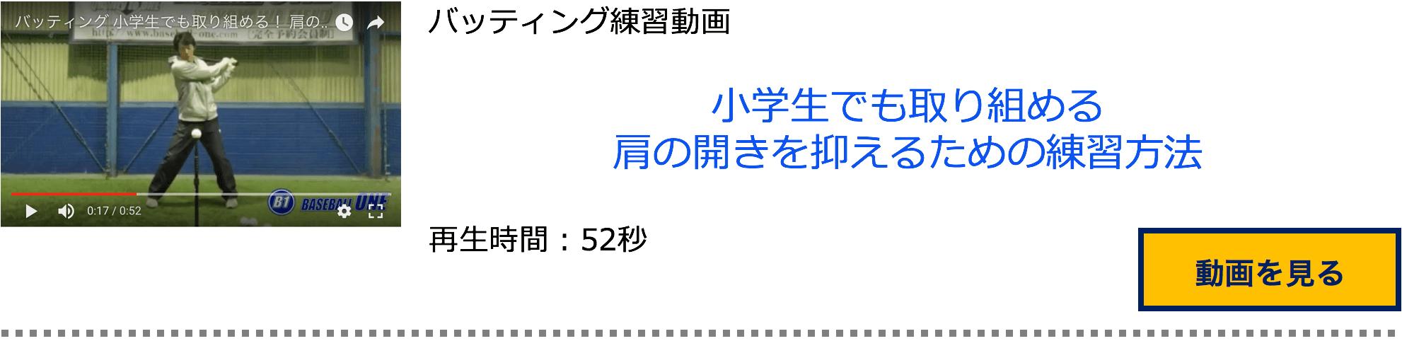 スクリーンショット 2017-05-17 18.33.16