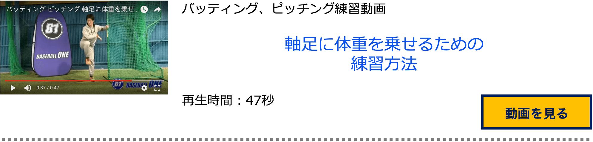 スクリーンショット 2017-05-17 18.33.31