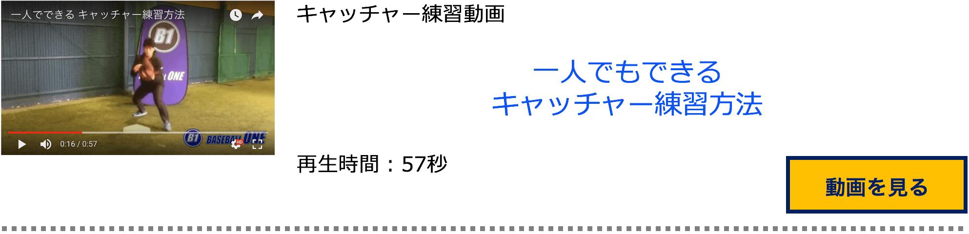 スクリーンショット 2017-05-17 18.34.01