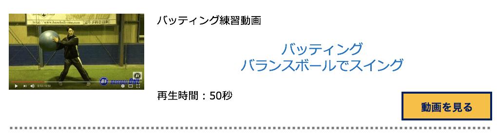 スクリーンショット 2017-05-27 18.23.56