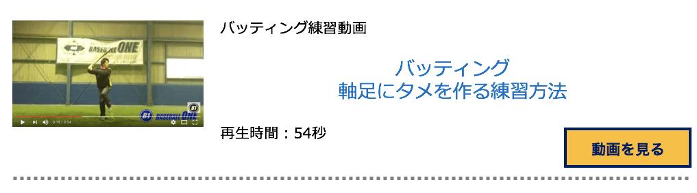 スクリーンショット 2017-05-27 18.38.18