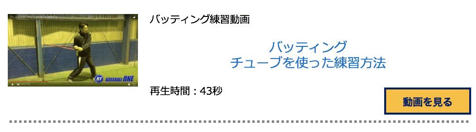 スクリーンショット 2017-05-27 19.08.44