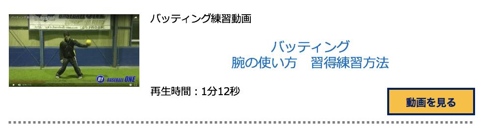 スクリーンショット 2017-05-27 20.13.09