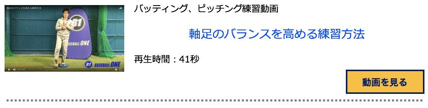 スクリーンショット 2017-06-13 14.41.30