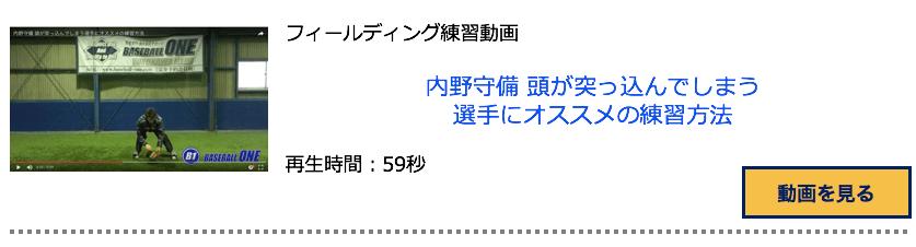 スクリーンショット 2017-06-13 14.53.44