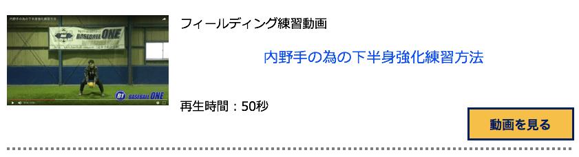 スクリーンショット 2017-06-13 15.53.02