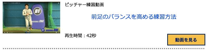 スクリーンショット 2017-06-13 16.42.42