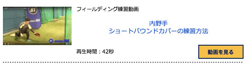 スクリーンショット 2017-06-13 18.52.10