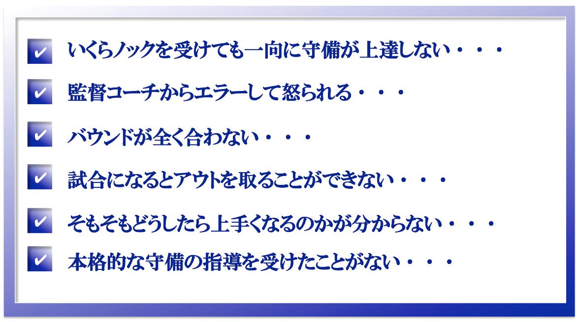 スクリーンショット 2017-05-08 17.30.30