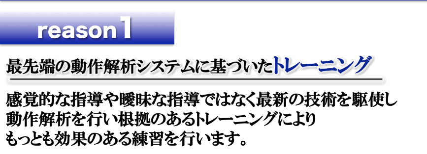 スクリーンショット 2017-05-09 11.53.34