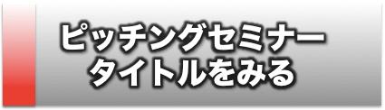 スクリーンショット 2017-05-20 16.24.29